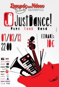 Just Dance @ Σταυρός του Νότου CLUB   Αθήνα   Αττική   Ελλάδα