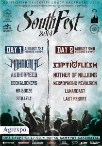 SouthFest 2014 Η καρδιά του metal χτυπάει από φέτος στην πόλη της Καλαμάτας. SouthFest-poster-35x50cm-210x300