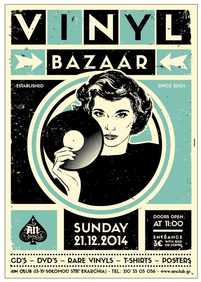 VINYL BAZAAR @ AN CLUB - SUNDAY 21 DECEMBER