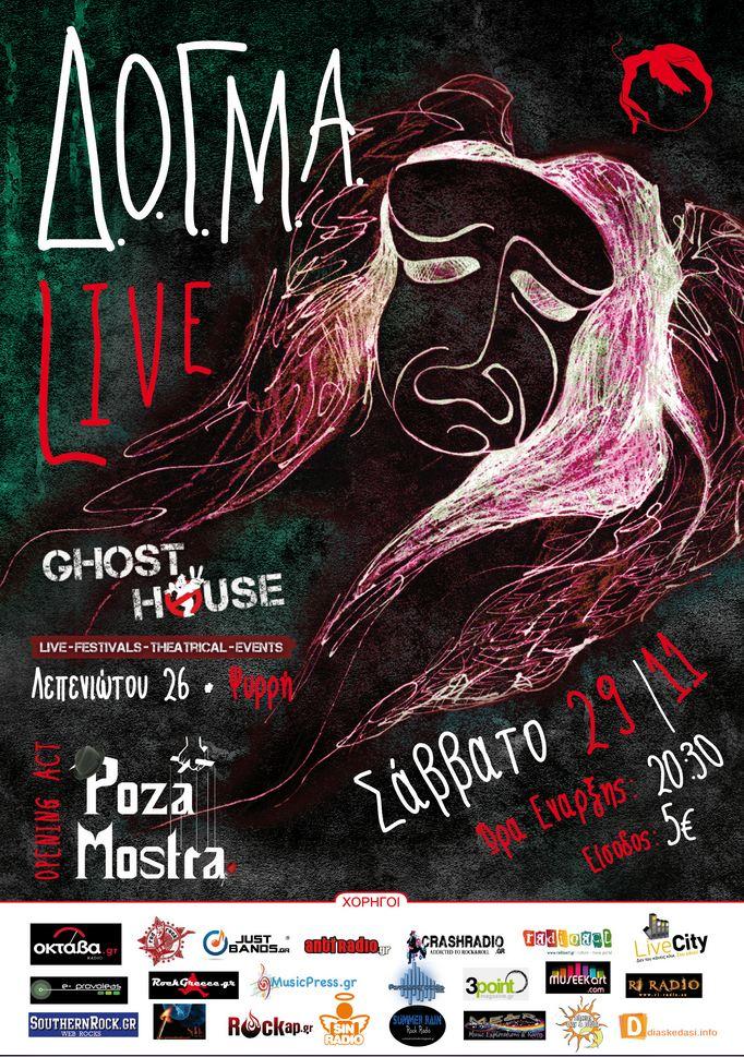 Δ.Ο.Γ.Μ.Α. Live @ Ghost House Σάββατο 29/11.
