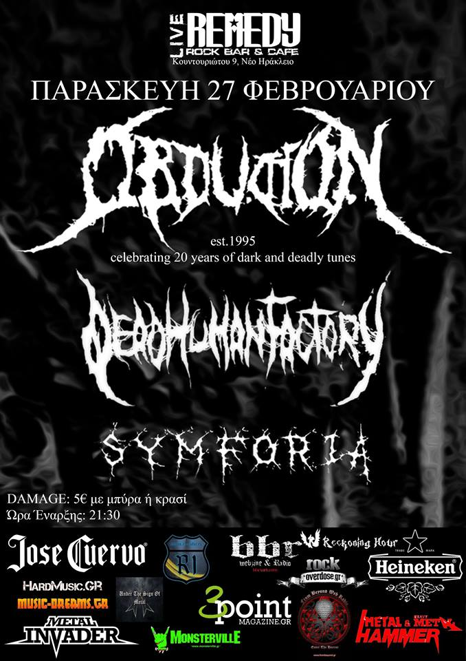 OBDUKTION 20 YEAR ANNIVERSARY LIVE @ REMEDY CLUB 27/2/2015