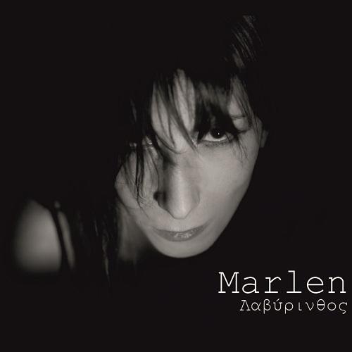Marlen-Lavyrinthos