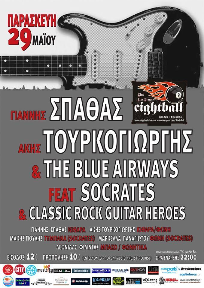 Γιάννης Σπάθας & Άκης Τουρκογιώργης & The Blue Airways @ Eightball
