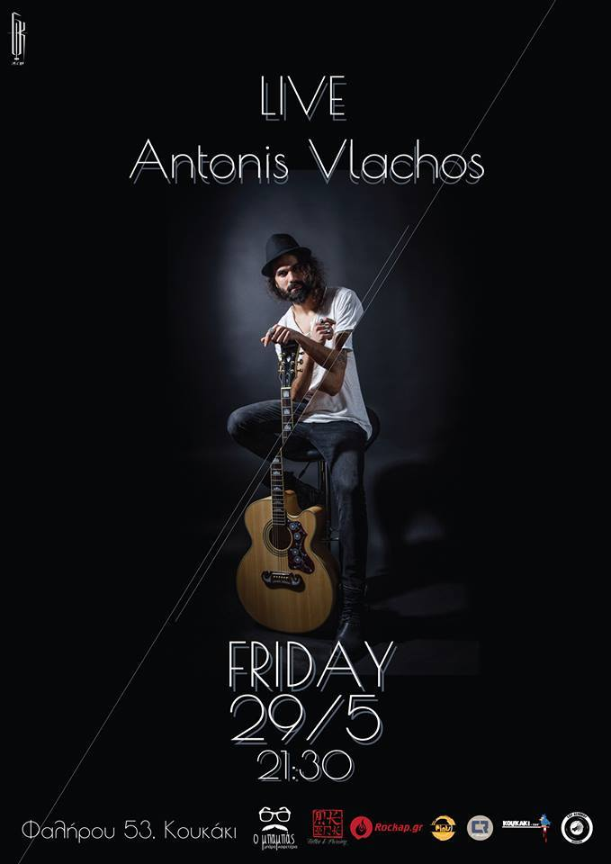Antonis Vlachos LIVE!