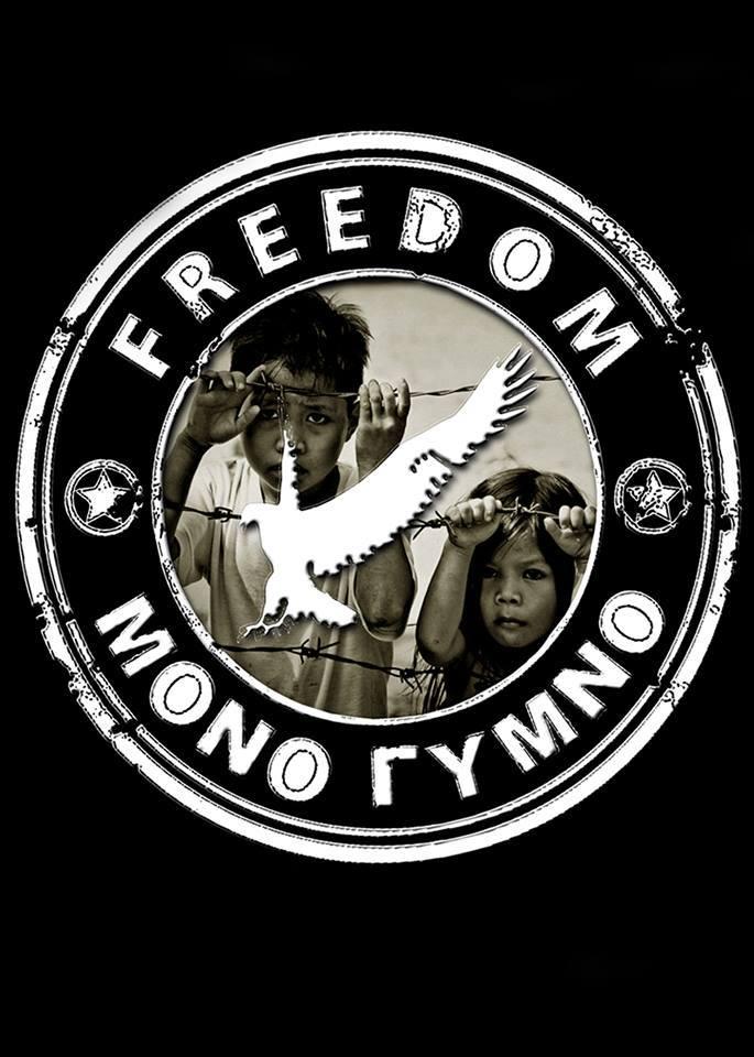 mono gymno