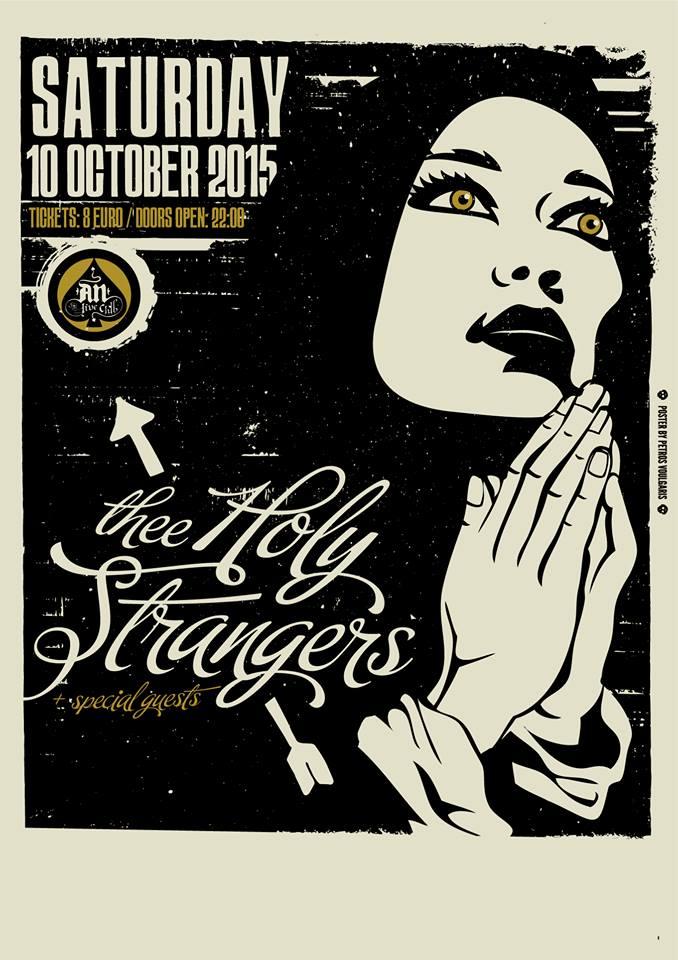 ΤΗΕΕ HOLY STRANGERS debut album (release live show) @ AN CLUB!