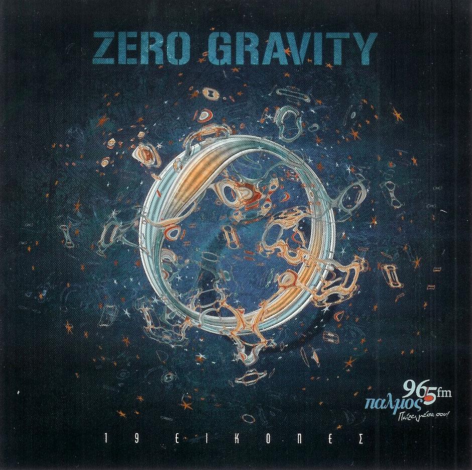 zero graviti - 19 eikones - front