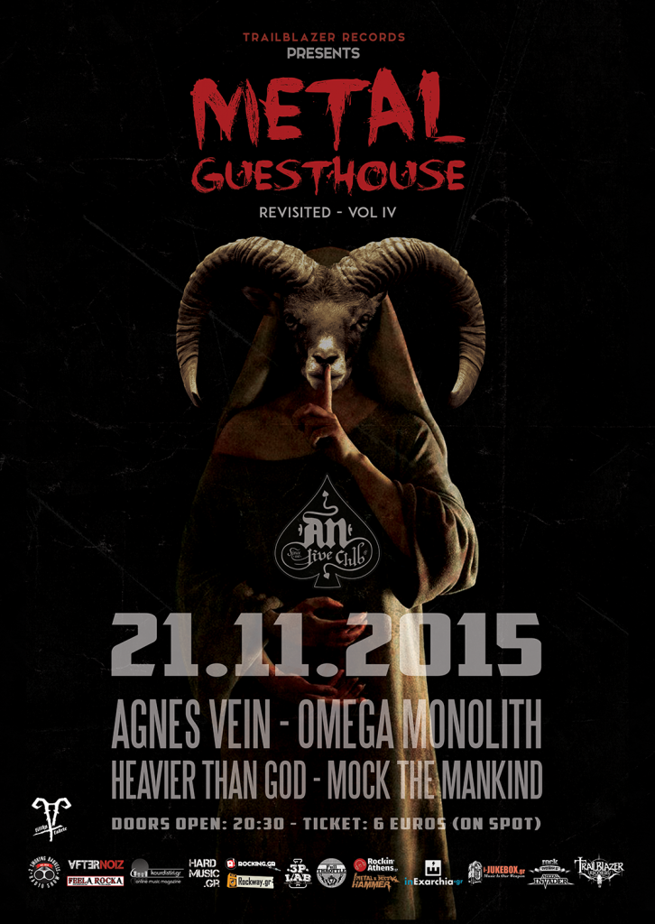 Metal Guesthouse (revisited) vol IV
