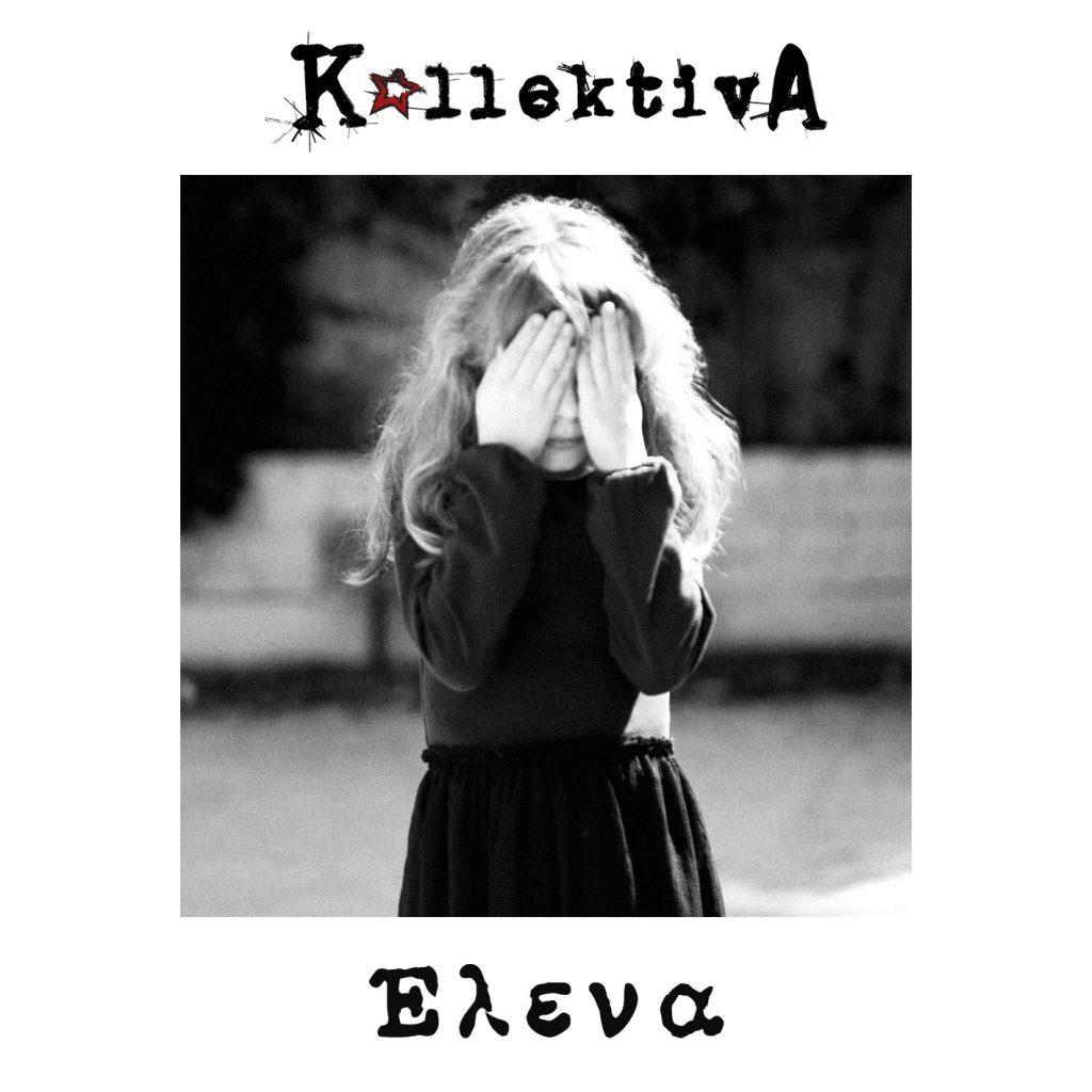 Elena_cover