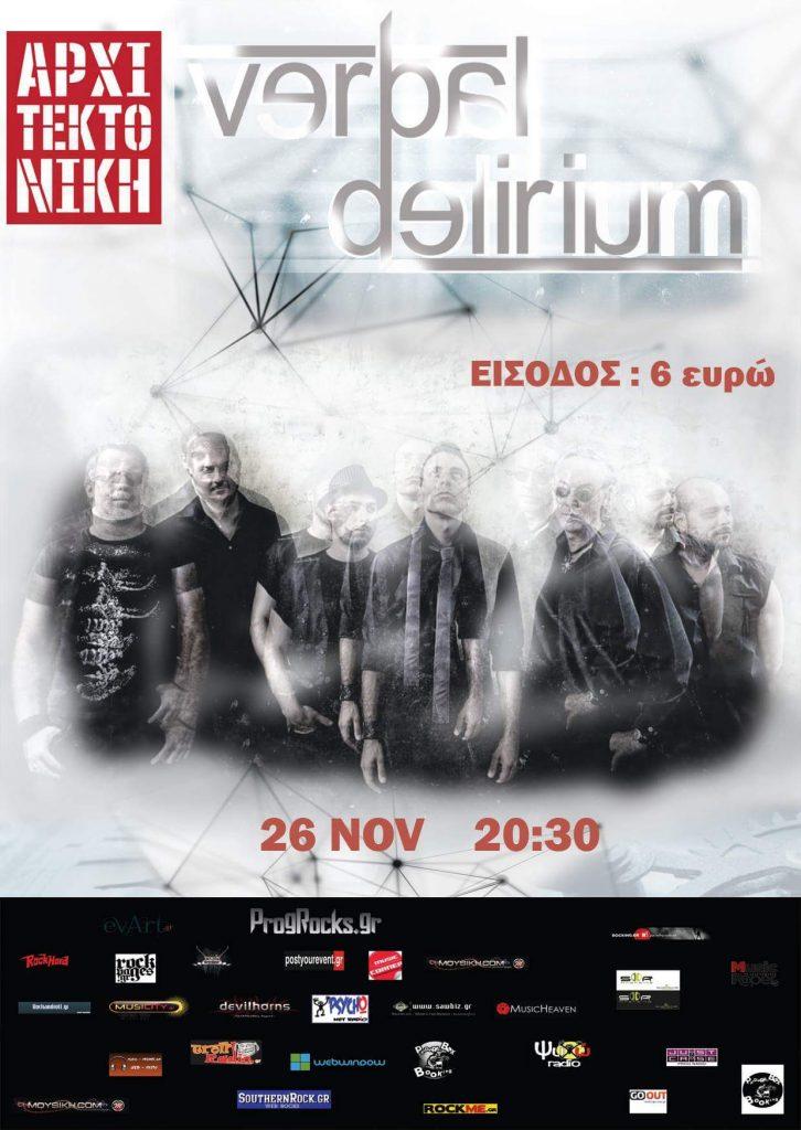 Verbal Delirium live