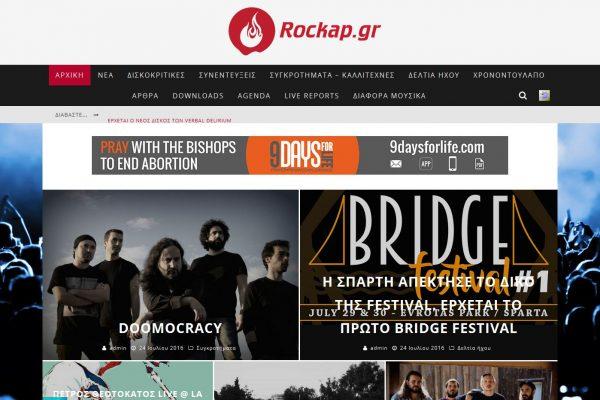 rockappp