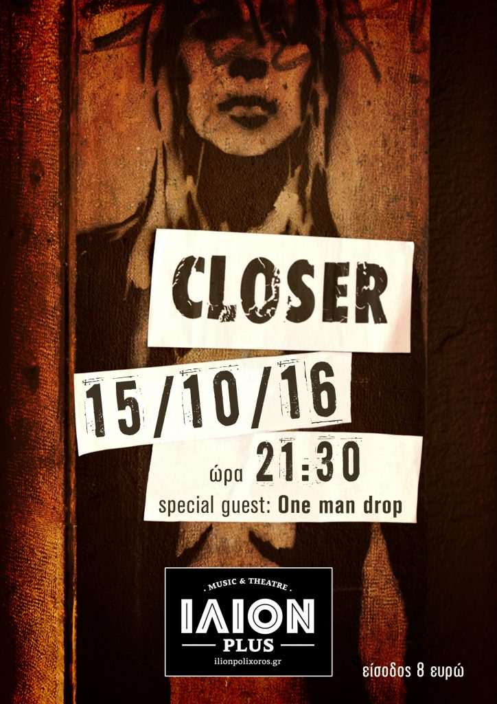 closer_15-10-16-1