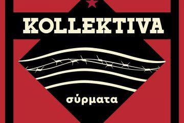 kollektiva-surmata