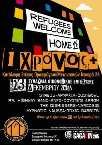 Συναυλία Οικονομικής Ενίσχυσης της Κατάληψης Στέγης Προσφύγων/Μεταναστών ΝΟΤΑΡΑ 26