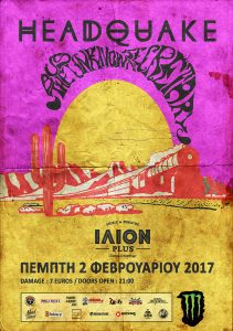 Headquake + Bus @ ΙΛΙΟΝ Plus // 02.02.17