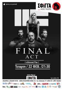 Οι Final Act Ζωντανά στη Sfiga