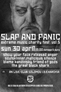 Slap n Panic Fest - Όλα τα έσοδα θα δωθούν στο Καταφύγιο Αγάπης και Συμπαράστασης!
