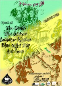 Gew-gaw Fanzine presents: The Snails, The Statycs, Διαφυγόν Κέρδος, Blue Night Trip​ & Ανάπλους @ an club!