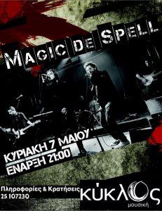 Οι Magic De Spell Live στην Κύπρο