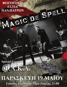 Live: Magic De Spell w/ ΦΑΚΑ, Salto Mortale @Estia 19/5/2017