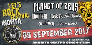 Let's Rock Festival 2017