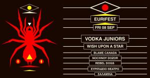 Vodka Juniors + guests στο πρώτο Eurifest στη Σαλαμίνα