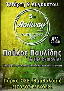 5o Railway Festival