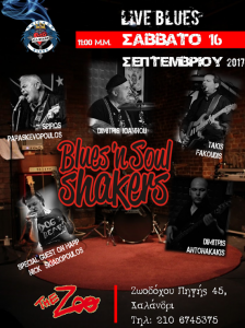 Blues'n Soul Shakers at The Zoo Σάββατο 16 Σεπτεμβρίου