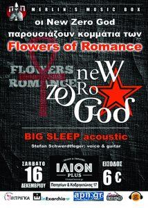 New Zero God Live 16/12/17 @ ΙΛΙΟΝ plus