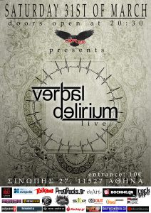 VERBAL DELIRIUM live in Athens