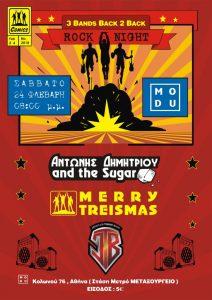 Αντώνης Δημητρίου and the Sugar (των Ενδελέχεια) οι Merry Treismas και οι Jessica's Theme Band Live