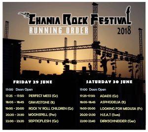 Έρχεται το Chania Rock Festival