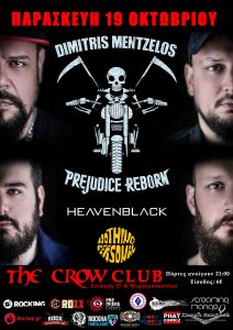 Dimitris Mentzelos & Prejudice Reborn LIVE at CROW